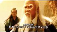 李连杰经典电影[倚天屠龙记之魔教教主]国语中文字幕
