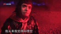 刘镇伟:孙悟空是个女人,他不是gay