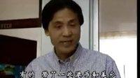 学说广东话 教程 (第十二集)