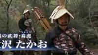 日本穿越大戏《无名爱歌》预告 草剪刚新垣结衣演绎悲恋
