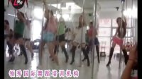 宜昌钢管舞培训.领秀1 91视频分享网自拍国内相关视频