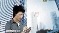 视频: 广告片 诚招代理 QQ:407914402