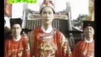 电视剧《新白娘子传奇》片头曲