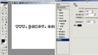 【更多地址zangtu.net ps教程合集】样式面板