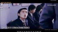 superjunior-wonderboy 高清MV