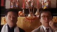 1991赢钱专家1.双语无字 林正英( ⊙ o ⊙ )啊!