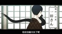 Zan Sayonara Zetsubou Sensei_忏·再见!绝望老师01