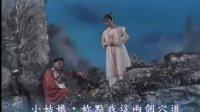 神雕侠侣 第38集 新加坡版—断肠崖下重逢有情人终成眷属