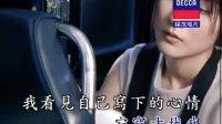 记事本 流行音乐 河南 新野 漂亮 美女 韩小莉 陈惠琳