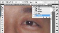 [oeasy]ps教程32曲线上色.rgb.修改曲线.美容化妆.彩虹头髮