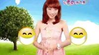 陕西电视台二套广告《美女新气象21:17播出》
