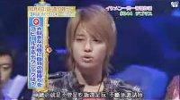 新堂本兄弟 2009 Aki no Urara no 090927