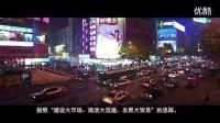 视频: 文登长江汇泉商贸城-咨询QQ2391969646财富热线15725589615