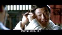 《越光宝盒》NG预告片