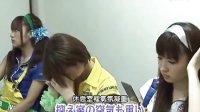]Making_06_「絶叫クイーン選手権第2弾!shukan akb akb48