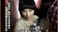 何超仪广邀好友出席《维多利亚一号》首映礼