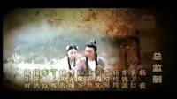 封神榜之凤鸣岐山片头曲《爱》