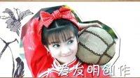 优酷大剧《新还珠格格》搞笑宣传片--小燕子李晟篇
