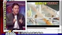 """新闻追追追(2011.3.8) - 女性""""延长退休年龄""""能否弹性?"""