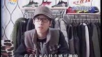 视频: 温岭电视台民生在线 温岭MRJ潮流店 QQ1016824249