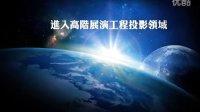 视频: 更新到 http:v.youku.comv_showid_XMjUxODM5NDYw.html