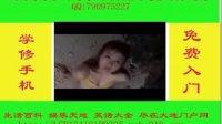 人体艺术日本美少女源崎知枝写真集1经典老歌搞笑视频 笑话大全手机维修就在大地手机维修入门网