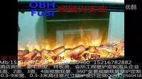 定制壁炉|真火壁炉|壁炉|酒精壁炉|电壁炉|燃气壁炉|装饰壁炉|壁炉背景|壁炉价格|壁炉设计|CAD