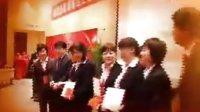 河北惠友集团2010-2011新年年会精彩回顾