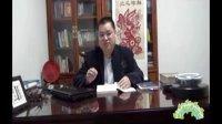 对话中西医2-陈武山-大众养生网