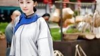 杨幂剧照集   古装美女MV   【爱的供养】