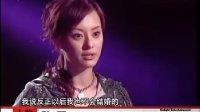 【娱乐现场】孙俪:上海小囡的成长故事