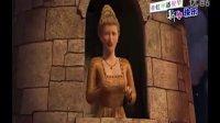 《王子与公主》电子相册 会声会影X4制作