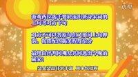 最耀B【正传节目】 第七期 TOP YB Vol.7 【唐诗宋词随口噏】