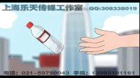 上海公益广告动画制作,FLASH课件动画制作,英语课件制作。