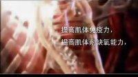 视频: 瑞芝生物科技有限公司简介 提供价格最低的佳品 选择瑞芝,可消费养老理全国招商QQ932916630