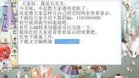 怎么把QQ网名变成竖的
