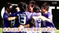 2013 高円杯 U18 决赛 神户U18 VS 流通経済大柏