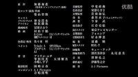 青之驱魔师(蓝色驱魔师)特典8