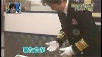 日本不准笑系列之-绝对不能笑的间谍24小时(含中文字幕)