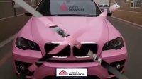 湖南长沙汽车改色膜|宝马X6艾利车身改色案例集合|艾利车身贴膜全球顶级改色膜|长沙艾利总代专业施工!
