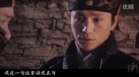 【龙门飞甲】世界第一的督主殿下(良雨)