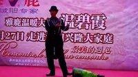 沈阳卓别林魔术秀杨运在《兴隆大家庭》幽默搞笑演出视频[资料]