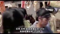 中华英雄 国语高清