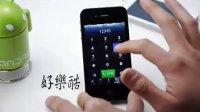 安卓2.3 4苹果iphone智能手机基本功能测试(QQ:854465920)
