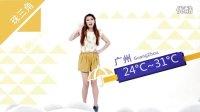 ★pinkopie★天气女孩 20120526 梦妍