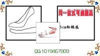 订做 大码小码凉鞋女鞋 单鞋 婚鞋职业鞋 短靴