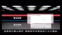 新手创业淘宝四种盈利模式可以卖服装(http:353516914.taobao.com)