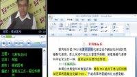 视频: 2011年贺银城执业医师--儿科学4(QQ1578885630)