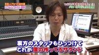 120612 芸能人アカペラ選手権ハモネプスターリーグ つんく♂・田中・鈴木