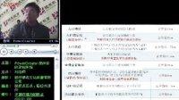 视频: 2011年贺银城执业医师--妇产科学6(QQ1578885630)